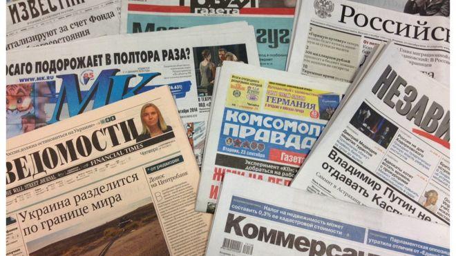 Рейтинг антироссийских СМИ возглавила «Новая газета»
